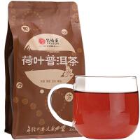 艺福堂 花茶花草茶 荷叶普洱熟茶袋泡养生茶 200克/袋