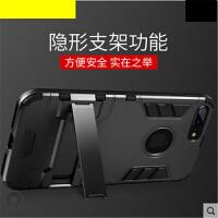 iphone8手机壳苹果7plus套7P个性创意七硅胶全包防摔新款i7潮男8piphone7手机壳iphone6spl