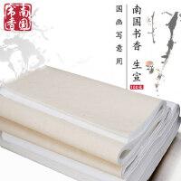 生宣纸批发100张初学者毛笔字练习纸临摹书法作品纸国画