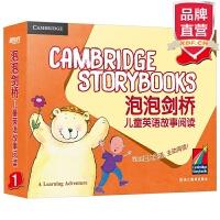 [包邮]点读书 泡泡剑桥儿童英语故事阅读1(英)Gerald,R 【新东方专营店】