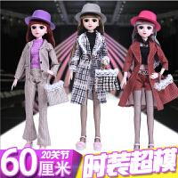 60厘米时尚时装裙子衣服套装换装娃娃女孩玩具仿真关节洋娃娃公仔