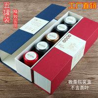 5罐装包装盒通用茶叶空礼盒 岩茶肉桂金骏眉红茶绿茶小精致
