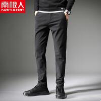 南极人夏季个性磨毛斜纹休闲裤弹力舒适修身长裤