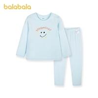 巴拉巴拉儿童保暖内衣套装男童秋衣秋裤套装棉氨柔软舒适春季新款