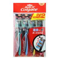 高露洁(Colgate)纤柔备长炭牙刷 4支装(超软细毛,去渍除菌)