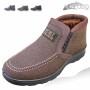 XQ/欣清冬季新款老年保暖抗寒老北京棉布父亲鞋休闲舒适雪地短靴