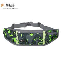 新款攀越者运动腰包跑步男女手机包贴身防水大容量透气时尚腰带小腰包
