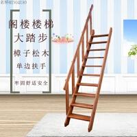 家用楼梯木梯子室内外实木梯小直梯带扶手梯整体梯阁楼楼梯木质梯