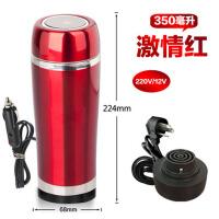 5P5 车载加热杯12V汽车用热水器烧水壶保温杯电热杯电热水杯