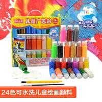 六一嘉年华 儿童节礼物礼盒绘画24色广告彩 可水洗水彩水粉颜料,产品可用于绘画,可用于手指彩,内包含24瓶颜料、2支画笔、2支金粉胶、1个简易调色盘。色彩鲜艳,颜料细腻,自由调配