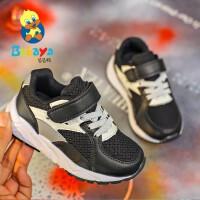 【2.5折价:54】芭芭鸭儿童运动鞋女童休闲鞋跑步鞋男孩韩版潮鞋2018春季新款童鞋
