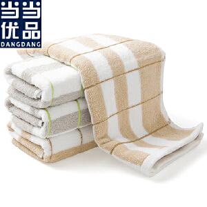 当当优品 纯棉时尚提缎格子毛巾面巾 驼色 32*74
