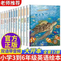 英语绘本全套8册 那些年我们读过的童话原版 英语绘本 7-10岁 儿童英语绘本三四年级 少儿启蒙中英文对照读物 三只小