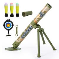 儿童迫击玩具炮火箭炮军事吃鸡声光模型绝地追击榴弹炮拍击男孩