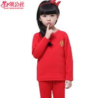 君别 儿童保暖内衣 冬季新款中大童本命年大红内衣三件套装薄款厚款