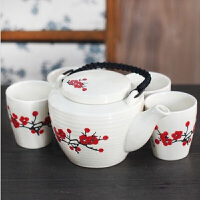 20191216235201421红兔子(HONGTUZI) 陶瓷梅花茶具五件套 瓷茶具百家姓创意茶具五件套泡茶器家用