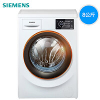 SIEMENS/西门子 WM12L2C08W 家用8公斤变频滚筒节能全自动洗衣机