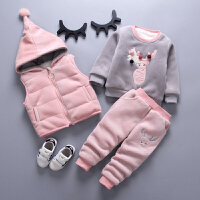 男童0女宝宝1冬季2卫衣3岁加绒加厚三件套装冬装婴儿童装纯棉衣服