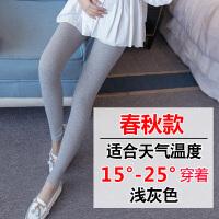孕妇打底裤春秋薄款2-5个月3-9个月孕妇裤九分裤子春装2018新款
