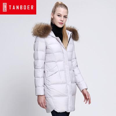 坦博尔新款中长款连帽大毛领羽绒服女收腰显瘦斜口袋羽绒衣TD3352