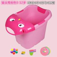 大小号加厚塑料儿童洗澡桶宝宝沐浴桶可坐保温小孩浴盆婴儿泡澡桶