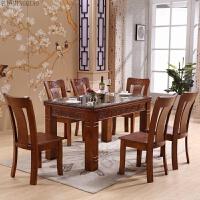 全实木雕花中式吃饭方桌方台可选大理石桌面火烧石桌面6人桌椅子
