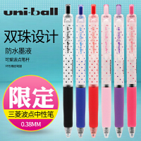 日本三菱UMN-138S水笔新款彩色波点图案学生签字笔0.38mm中性笔