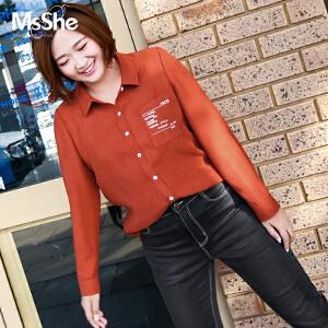 MsShe加大码女装2017新款冬装文艺范灯芯绒刺绣翻领衬衫M1740700