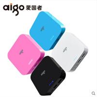 移动电源正品10000毫安手机便携通用充电宝OL10400定制aigo爱国者