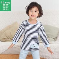 歌歌宝贝宝宝秋衣秋裤套装纯棉1-3岁儿童家居服