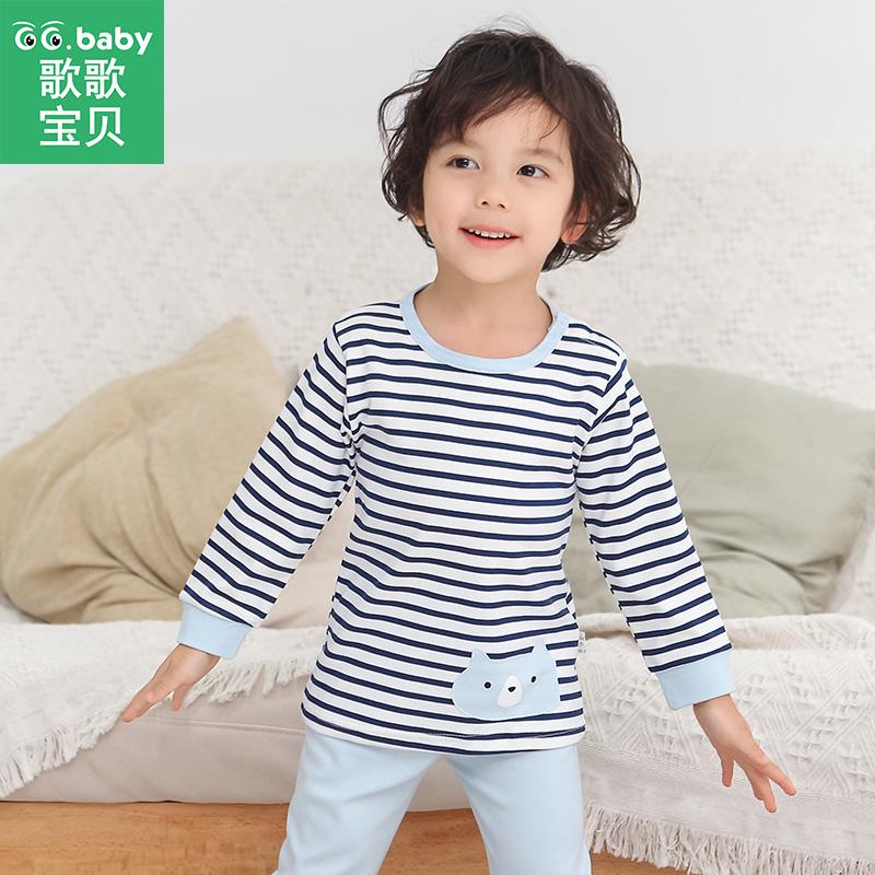 【9月25日秒杀0点场25元】歌歌宝贝宝宝秋衣秋裤套装纯棉1-3岁儿童家居服