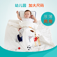 君别 婴儿被子棉新生儿棉花被多功能被幼儿园宝宝空调被冬季