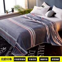 君别毛巾被毯子被子毛毯床单珊瑚绒午睡毯法兰绒空调毯季薄款盖毯毛毯被