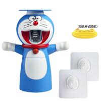 【家装节 夏季狂欢】自动挤牙膏神器儿童牙刷架卡通挤压器吸壁挂式漱口杯洗漱套装