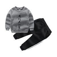男童运动套装2018秋装新款儿童装韩版宝宝加绒卫衣运动裤运动套装