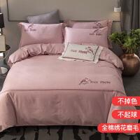 加厚保暖磨毛四件套全棉纯棉床上用品秋冬季床单被套简约床笠家纺 床单款-2.0m床 四件套 被套:220*240c