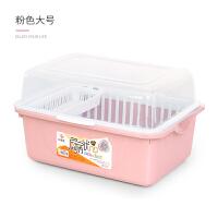 装碗筷收纳箱碗柜带盖置放碗架子厨房储物箱收纳盒小号家用沥水架 藕粉色 大号