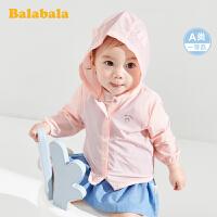【6.8超品 3件3折价:47.7】巴拉巴拉女童外套宝宝潮装婴儿衣服洋气2020新款薄款透气连帽上衣