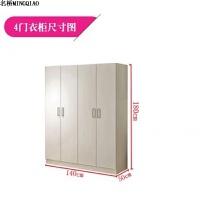 简易衣柜生态实木简约现代经济型234门卧室组装板式柜子衣橱 四门衣柜 颜色留言