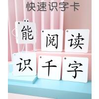 无图识字大卡片全套儿童幼儿认字早教0-3-6岁汉字学习生字