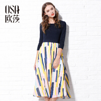 OSA欧莎秋季新款女装毛织撞色拼接七分袖连衣裙女秋C13142