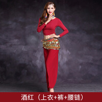 长袖肚皮舞练功服时尚新款春夏瑜伽服套装女舞蹈演出练习服装