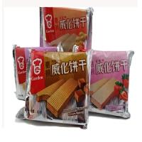 嘉顿(Garden) 威化饼干 50g 袋装 四种口味任选