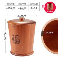 装米桶家用防潮防虫木米桶储米箱米桶米缸家用5kg装米桶20斤装防虫防潮10斤