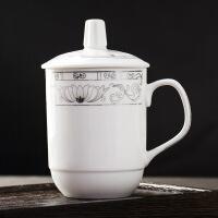 会议茶杯景德镇陶瓷带盖水杯开杯子泡家用办公杯宾馆酒店接待用茶杯