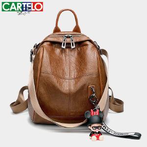 卡帝乐时尚双肩包女新款韩版时尚百搭多用软皮学生背包旅行包