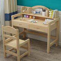 20190402233848826实木学习桌可升降现代简约小学生书桌写字桌家用桌椅套装
