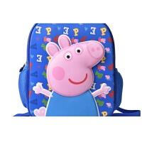 小猪佩奇书包 可爱苏菲亚女孩幼儿园儿童小中大班3-6岁男宝宝背包世帆家SN9878