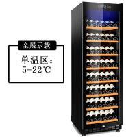 红酒柜子恒温酒柜冰吧家用双温红酒冰箱 茶叶冷藏柜