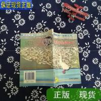 【二手旧书9成新】高效益养鹅新技术 /刘明平、温宗震 北京出版社